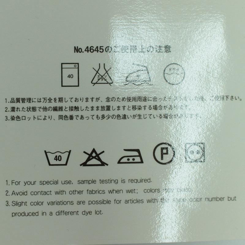 【4幅/28色】MOKUBA 4645 チュウブラーサテンリボン/10m巻