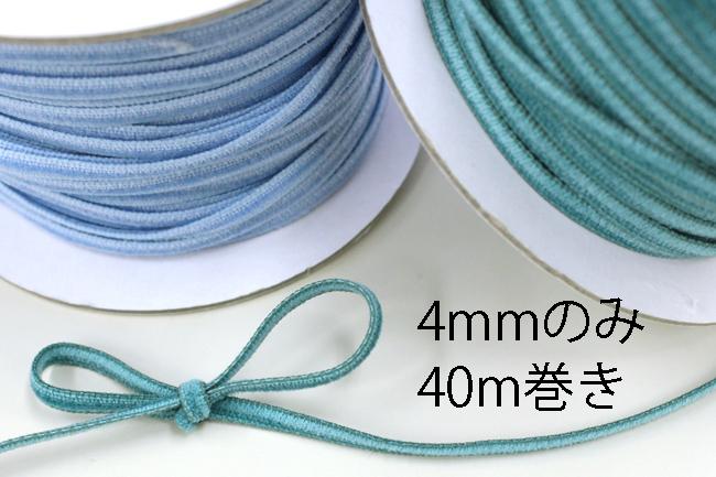 【50色/6サイズ】No,6910 コットン両面ベルベットリボン