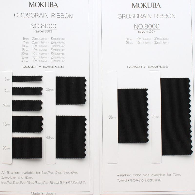 【9幅/48色】MOKUBA 8000K グログランリボン