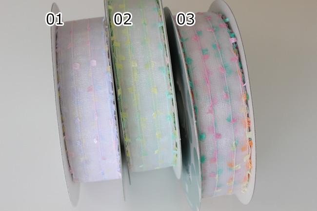 【3色/24mm幅】カラフルオーガンジー 5m巻き&20m巻き/日本製