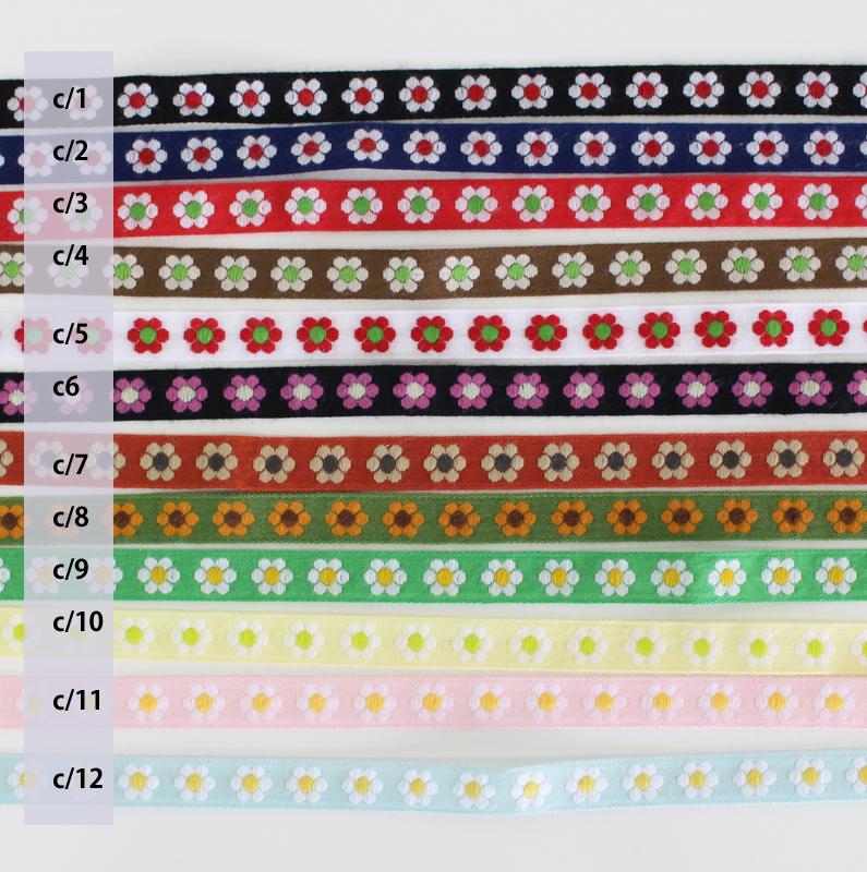 【12色/12mm幅】レトロフラワー柄チロリアンテープ ジャガードリボン 日本製/No,4519