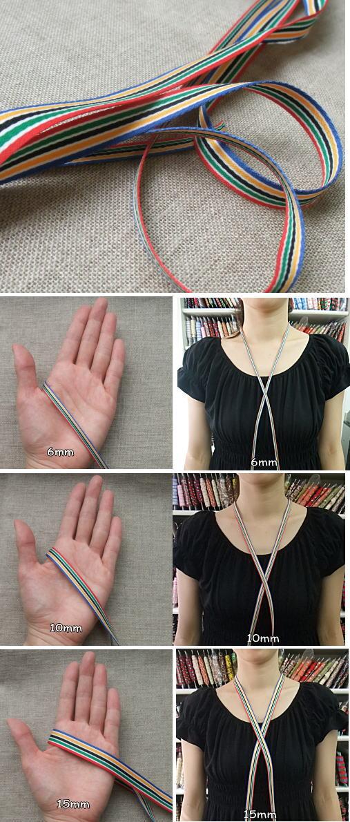 【3サイズ】No,1810  5色ライン柄リボン しっかり織りのストライプテープ/20m巻