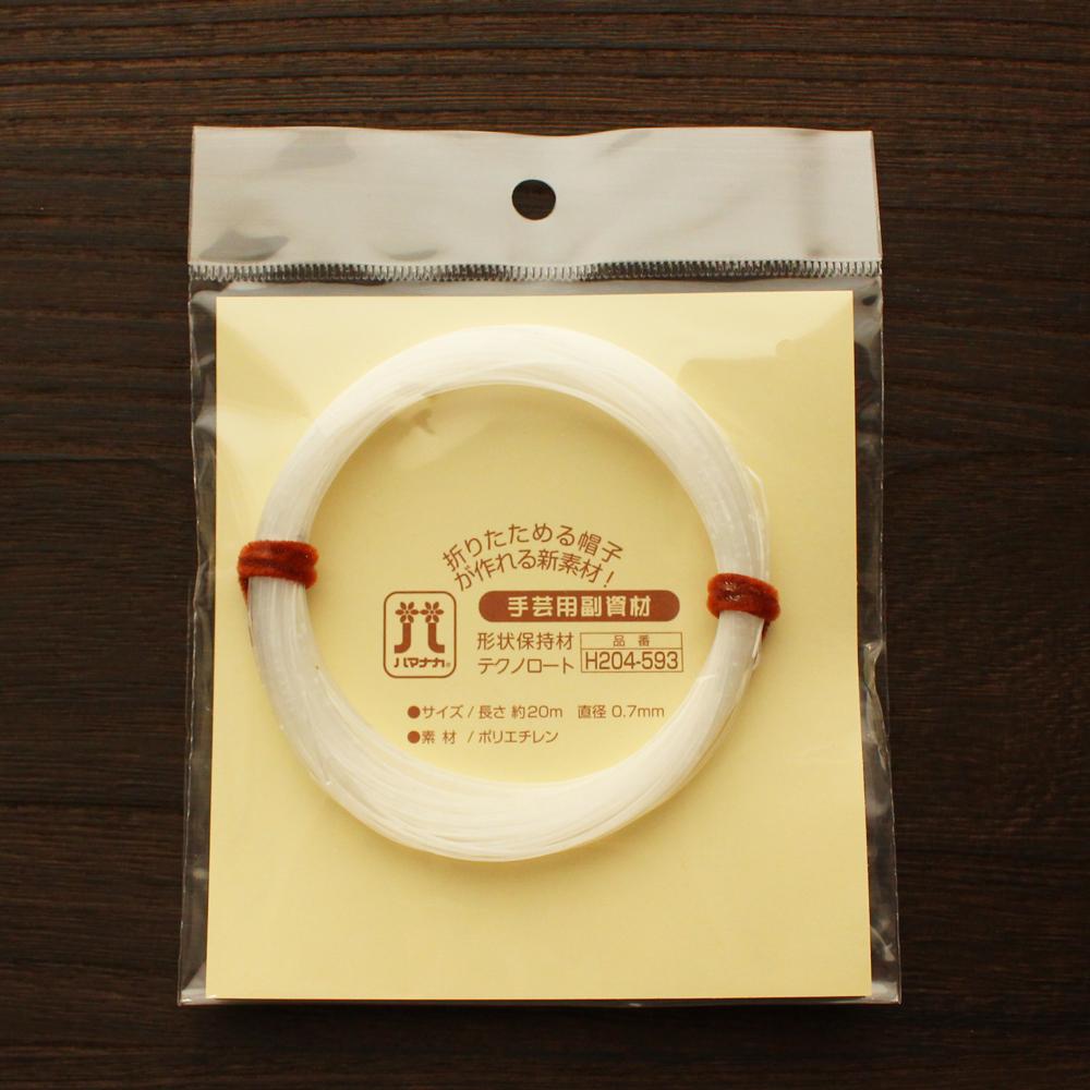 ハマナカ H204-593 テクノロート(形状保持材) 20m巻