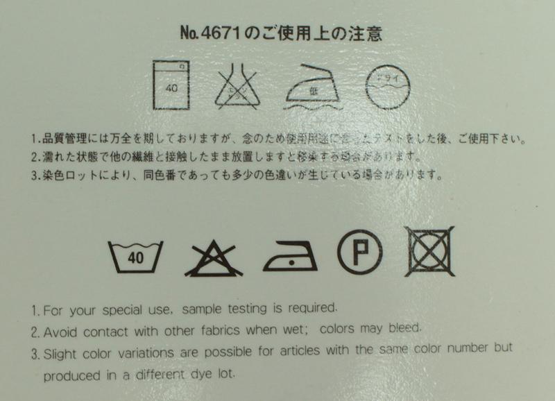 【2幅/16色】MOKUBA4671 ステッチサテンリボン/15m巻き