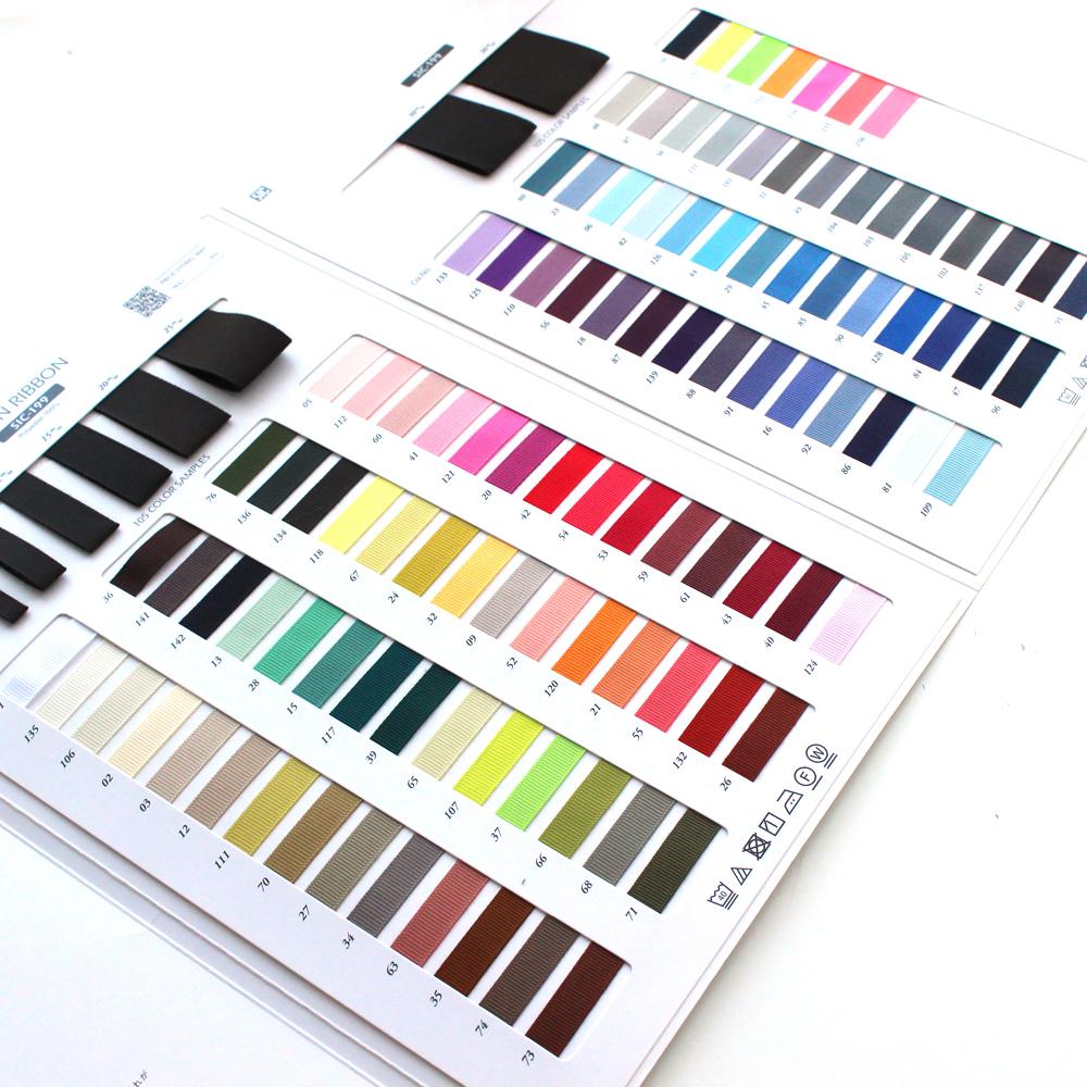 【8幅/105色】SIC199ポリエステルグログランリボン ペタシャムリボン サンプル帳