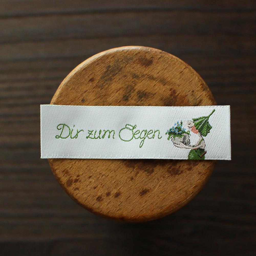 【acufactum281】 約2cm×約7cm幅 ギーズベルトの祝福 タグ ラベル 織ネーム