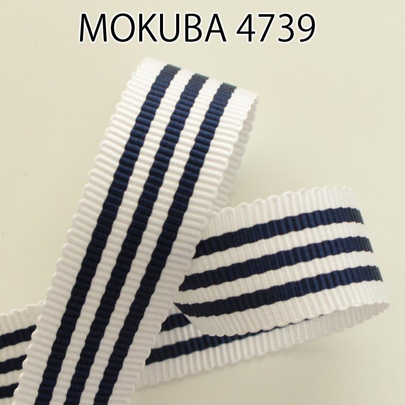 【約16mm幅/5色】MOKUBA  4739-16mm幅ストライプグログランリボン/15m巻 MOKUBAリボン