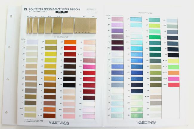 sic121/120 ポリエステルサンプル帳(両面・片面)<BR>SHINDO社製 9幅115色!