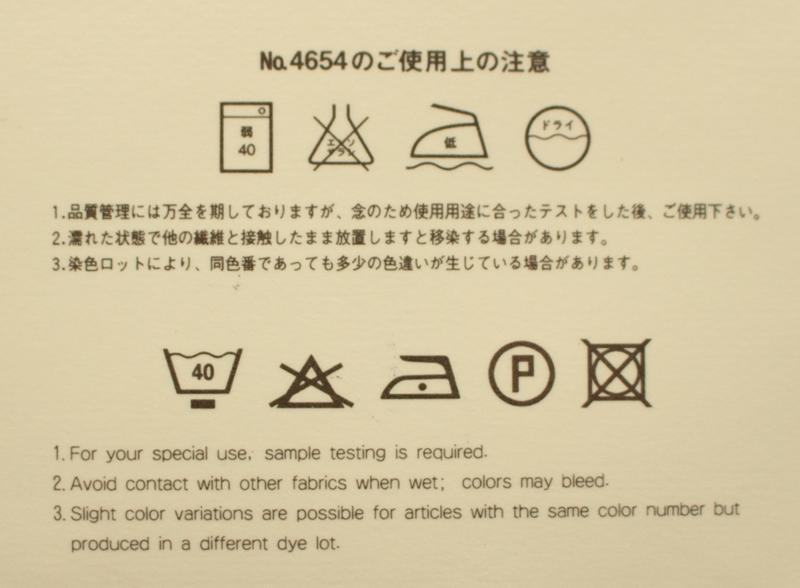 【3幅/24色】MOKUBA4654K ストレッチベルベットバインディング/5m巻き