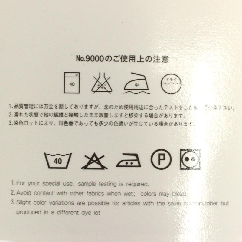 【6幅/32色】MOKUBA 9000グログランリボン/15m巻