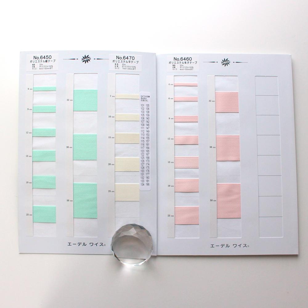 【サンプル帳】No,6450 ポリエステル綾、朱子、平 サンプル帳
