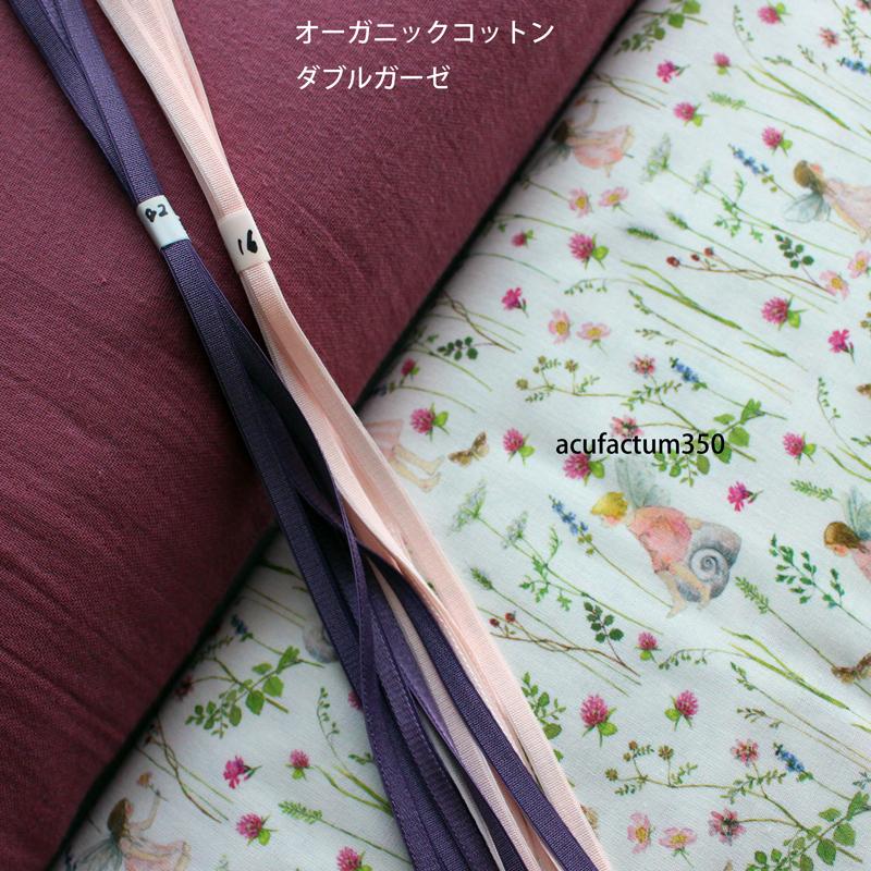 【2幅/24色】MOKUBA4657 ストレッチサテンリボン