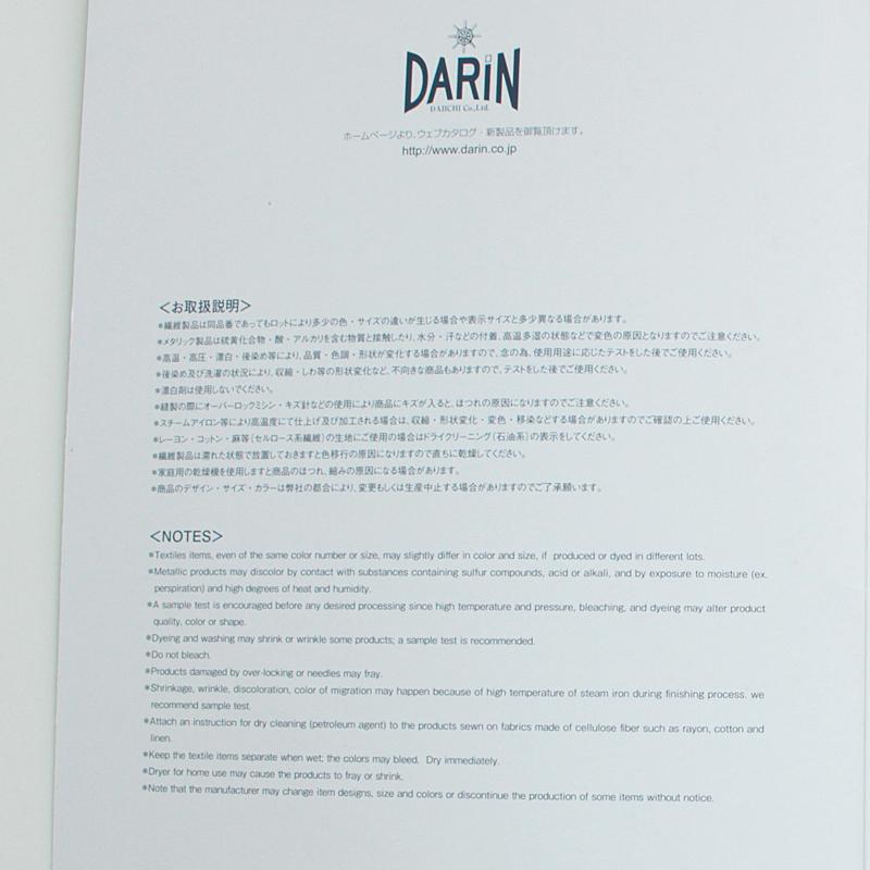 DARIN132-9203 ラメレーヨン ペタシャムリボン 30m巻