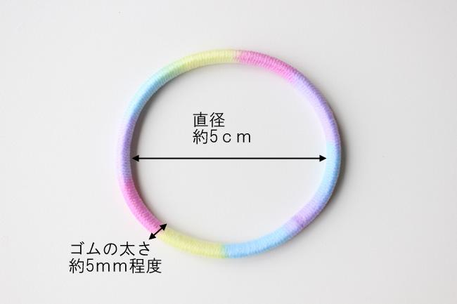 【LL】連結レインボーヘアゴム