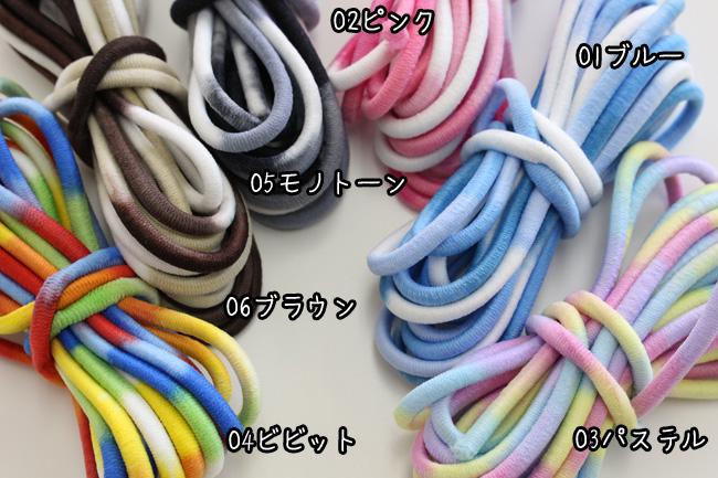 レインボーヘアゴム【LL】 安心の日本製!丈夫でカラフルなヘアゴムです