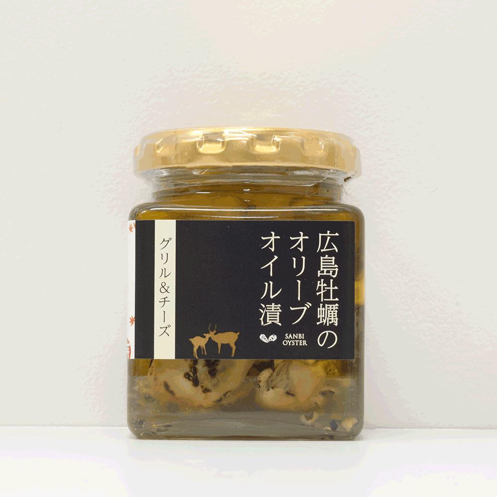 広島牡蠣のオリーブオイル漬け グリル&チーズ