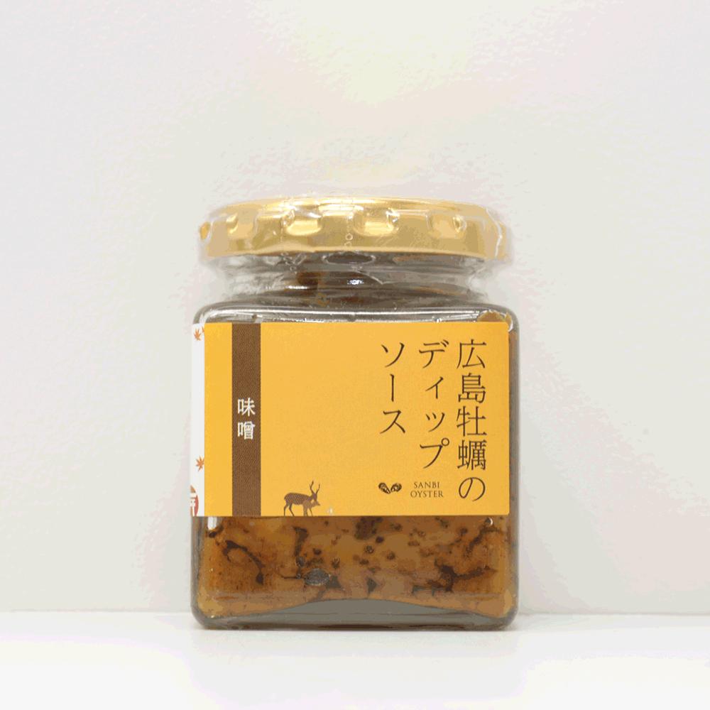 広島牡蠣のディップソース 味噌