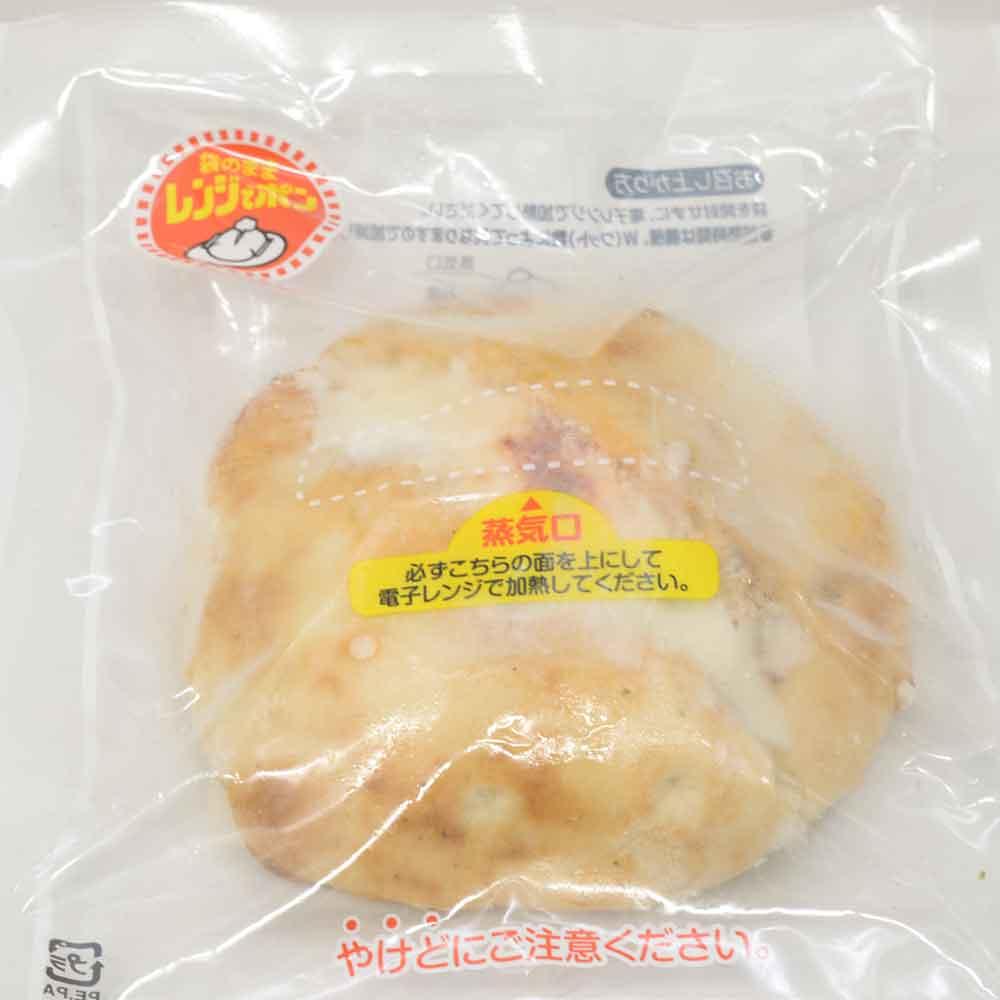 大粒焼かき入 ハンドピザ