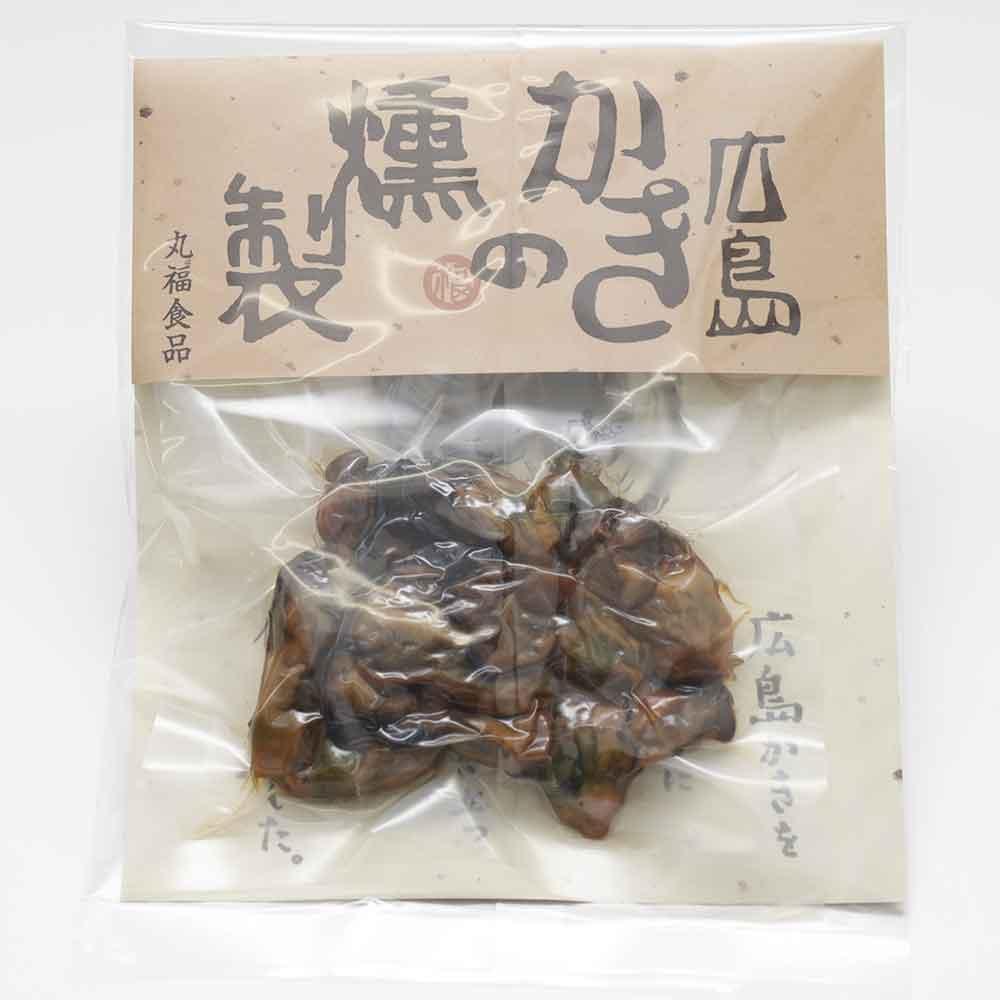 広島かきの燻製