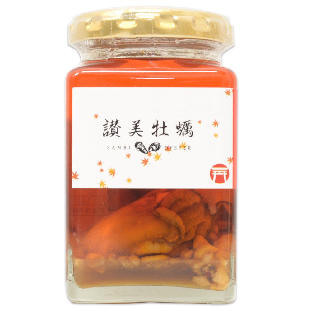 スプーンでかけて食べる牡蠣ラー油