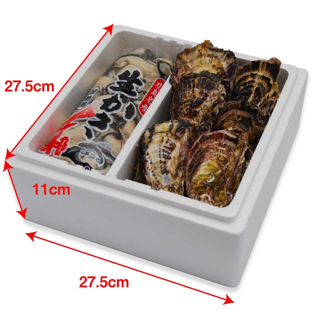殻付き牡蠣と剥き身のセット