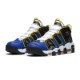 NIKE AIR MORE UPTEMPO PEACE AND LOVE BASKETBALL DC1399-400