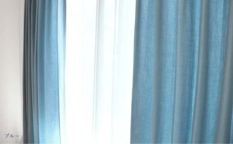 【最短6営業日で出荷】オックスフォードカーテン「Tyler タイラー」  幅〜300cm×丈〜140cm