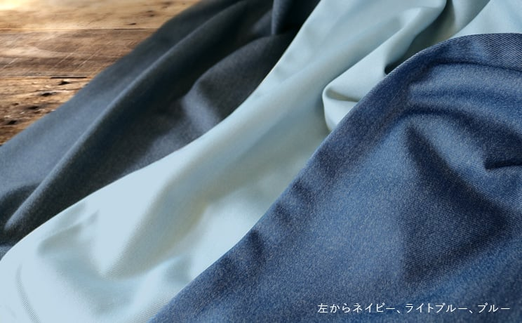 【最短6営業日で出荷】デニムカーテン「Lewis ルイス」  幅〜100cm×丈〜140cm