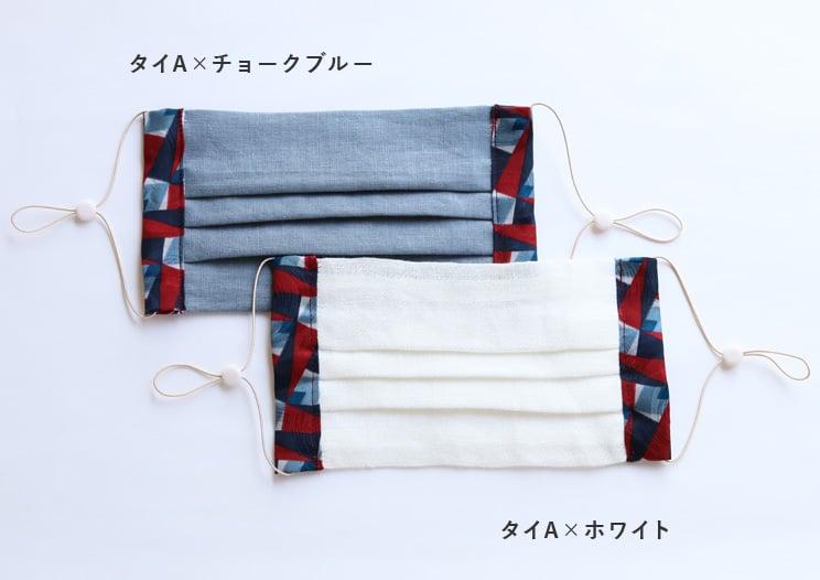 テキスタリアン オリジナル 布マスク 「ネクタイイラズ」 タイB×セージグリーン