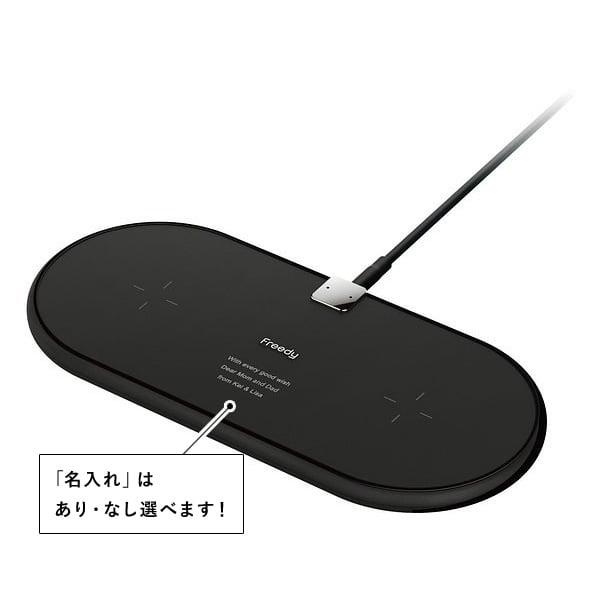 名入れ Qi デュアルワイヤレス充電パッド ブラック
