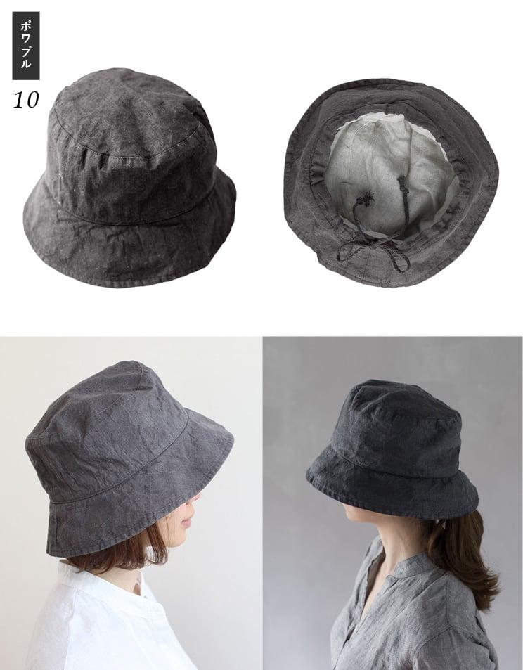 帽子 レディース uv 折りたたみ Lino e Lina リーノ・エ・リーナ リーノエリーナ ハット エルマ 内側紐付き 夏