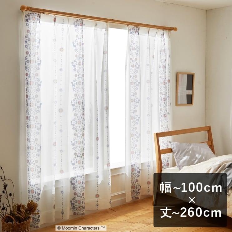 ボイルレースカーテン ムーミン 「FOLK LINE フォークライン ブルー」 幅〜100cm×丈〜260cm