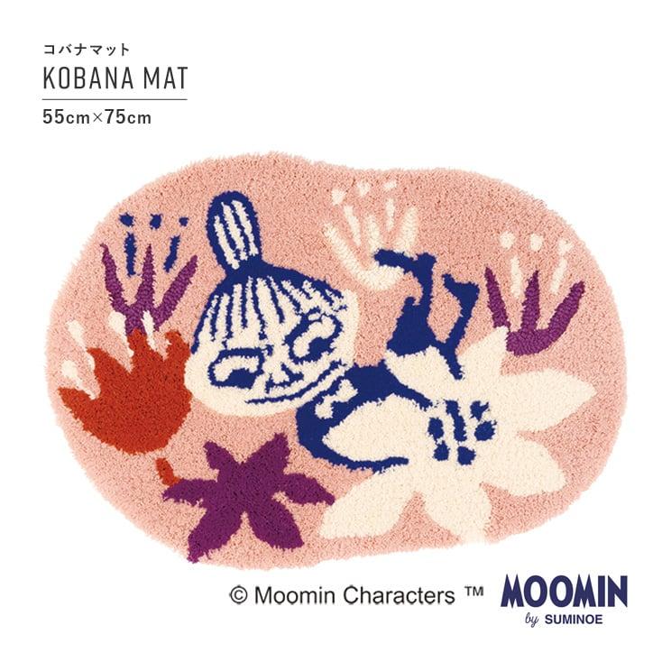 【最短3営業日で出荷】ラグマット ムーミン コバナマット ピンク 55×75cm MOOMIN KOBANA MAT スミノエ SUMINOE
