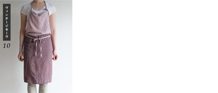 エプロン おしゃれ 無地 ナチュラル ブラウン ベージュ ネイビーフルエプロン カリーナ Lino e Lina リーノ・エ・リーナ リーノエリーナ 黄色 茶色 紺色