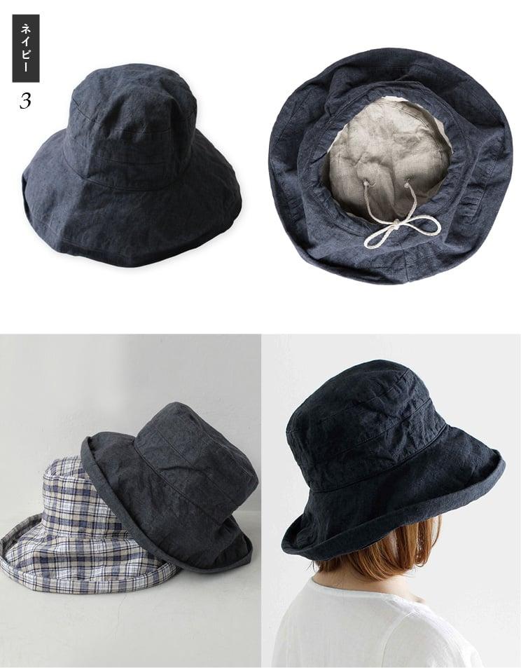 帽子 レディース uv 折りたたみ Lino e Lina リーノ・エ・リーナ リーノエリーナ ハット マノン 内側紐付き つば広 夏