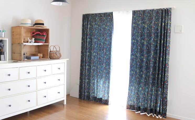 【最短6営業日で出荷】2級遮光カーテン「Marie マリエ」  幅〜200cm×丈〜260cm