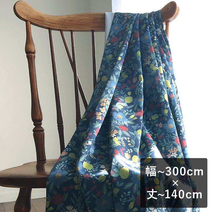 【最短6営業日で出荷】2級遮光カーテン「Marie マリエ」  幅〜300cm×丈〜140cm