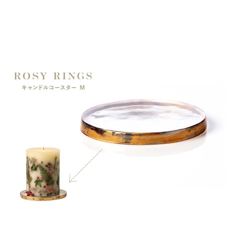 ロージーリングス キャンドルコースターM RosyRingsおしゃれ スタンド 金色 ゴールド