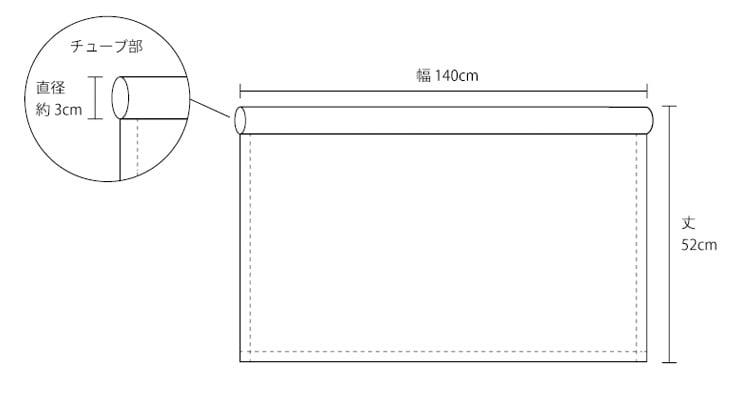 ムーミン カフェカーテン ここにいるよ 約140×52cm MOOMIN グリーン グレー ネイビー サックス