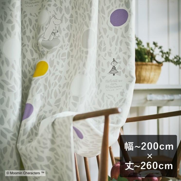 2級遮光カーテン ムーミン 「COLOR CIRCLE カラーサークル グレー」 幅〜200cm×丈〜260cm