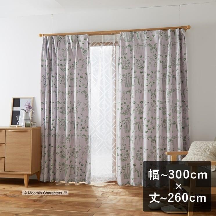 2級遮光カーテン ムーミン 「HIDE AND SEEK ハイドアンドシーク ピンク」 幅〜300cm×丈〜260cm