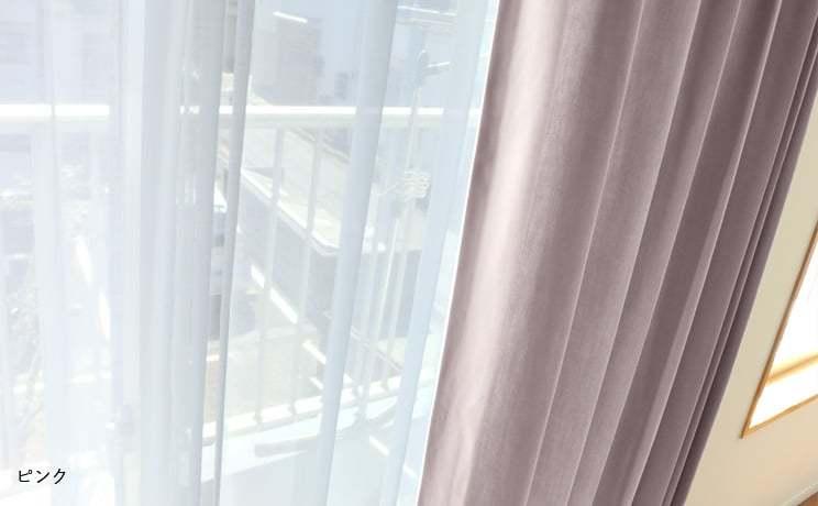 【最短6営業日で出荷】オックスフォードカーテン「Tyler タイラー」  幅〜100cm×丈〜140cm