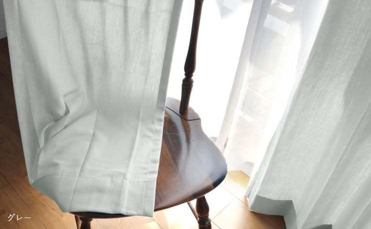 【最短6営業日で出荷】オックスフォードカーテン「Tyler タイラー」  幅〜100cm×丈〜260cm