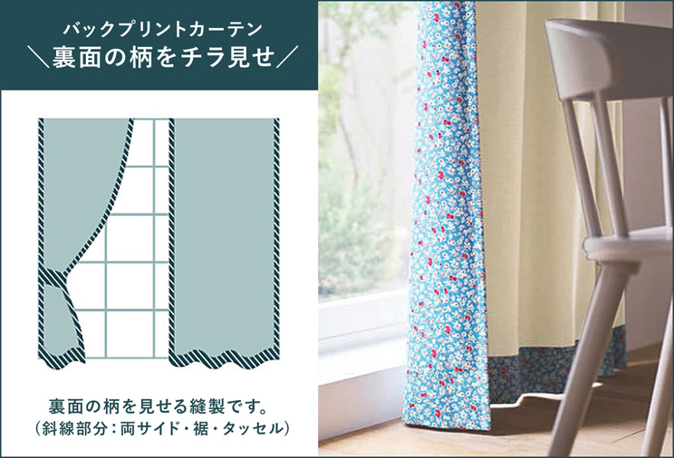 1級遮光カーテン スミノエ デザインライフ 「SIFFLET シフレ ベージュ×ブラウン」 幅〜100cm×丈〜260cm