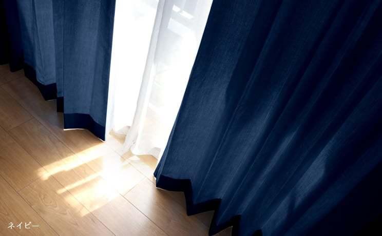 【最短6営業日で出荷】オックスフォードカーテン「Tyler タイラー」  幅〜200cm×丈〜200cm