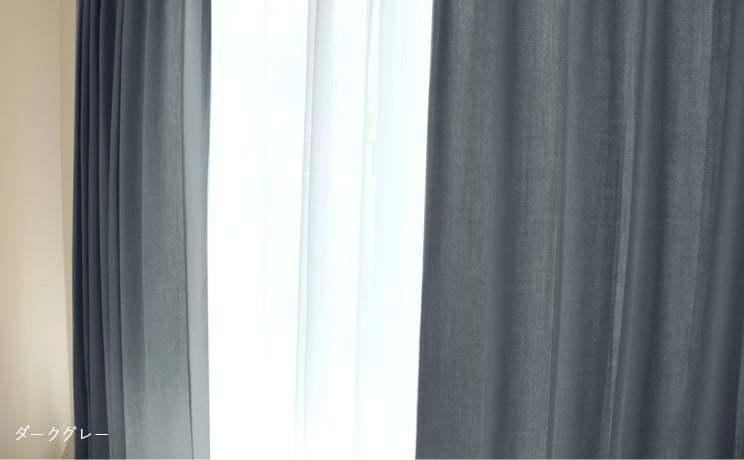 【最短6営業日で出荷】オックスフォードカーテン「Tyler タイラー」  幅〜200cm×丈〜260cm