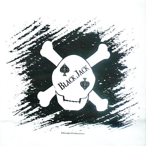 ブラックジャック Tシャツ 2 ドクロマーク ホワイト