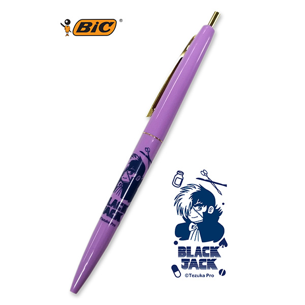 Bicボールペン ブラック・ジャック