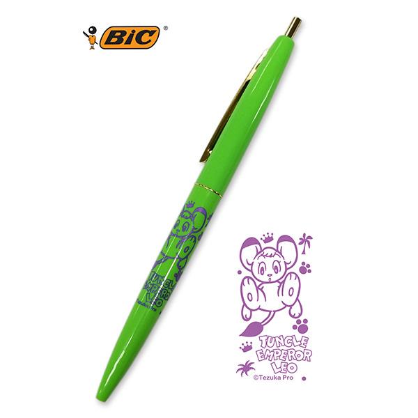 Bicボールペン ジャングル大帝レオ