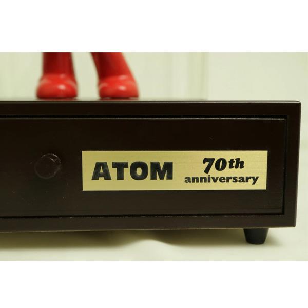 アトムデビュー70周年記念 高級磁器人形 <カラー 限定 1000個>